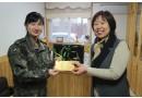 육군사관학교 동천의집 방문하였습니다.